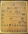 Yellow Pages - Brunswick Illustrated Business Directory from 1890.jpg
